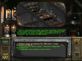 fallout-of-nevada-v1-0-new-screenshot-01-1311